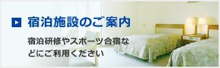 index_001